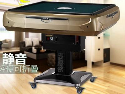 auto-mahjong table
