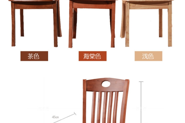 Hard wood dining chair 805#