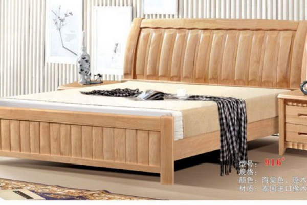 Hard wood bed 916#