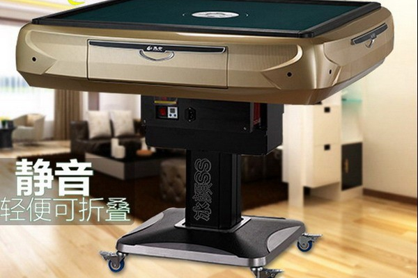 auto-mahjong table