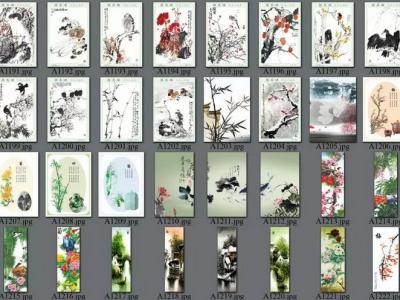 decorative picture order list 06#