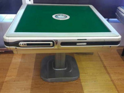 auto-mahjong machine